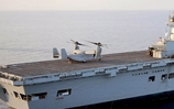 Osprey aircraft lands on Illustrious