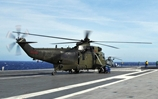 Commando airmen enjoy French flies aboard Charles de Gaulle