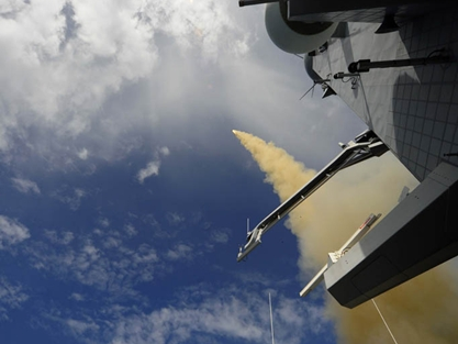 Test firing of the Sea Viper missile system onboard HMS Dragon