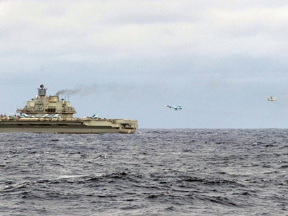 Picture taken from HMS York of the Russian Warship Admiral Kuznetsov